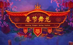 Dancing Dragon Spring Festival Image